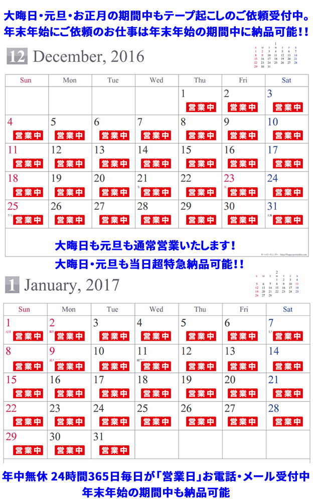 2017_2